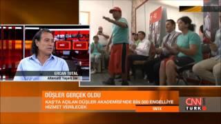 Ercan Tutal Cüneyt Özdemir
