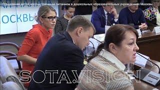 ЖАРА ПОШЛА! ЧИНОВНИКИ ВРУТ НЕ КРАСНЕЮТ! ЛЮБОВЬ СОБОЛЬ СЕЙЧАС ИМ ПОКАЖЕТ! Отравления детей в Москве!