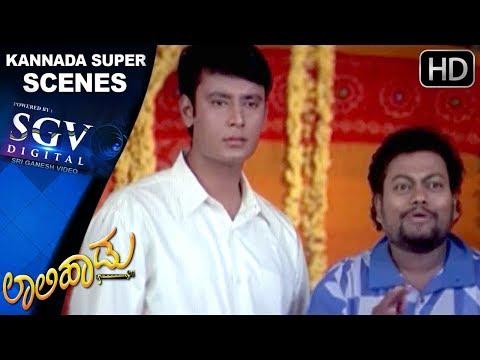 Laali Haadu Kannada Movie | Kannada Super Scenes | Heroine Super Scenes | Darshan, Umashree