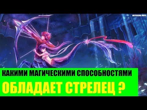 Ирина астролог киев
