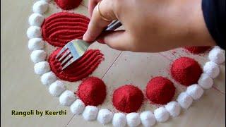 Simple rangoli design using fork & 2 colours l महालक्ष्मी साधी, सुंदर रांगोळी l rangoli by keerthi