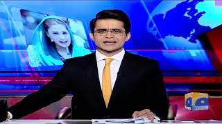 Aaj Shahzeb Khanzada Kay Sath - 20 September 2018