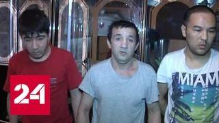 ФСБ распространила видео задержания вербовщиков из Средней Азии