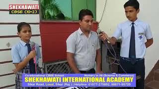 Shri Arjun Music Alwar By Op Sir Shekhawati School Losal Sikar