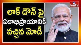 PM Modi  Video Conference  Ends with CMs | is Lockdown Extension or Not ?   | hmtv #Modi #Modivideoconference #hmtv  For Breaking Telugu News Please Subscribe to Our Telegram : https://t.me/hmtvnewslive  Watch HMTV Live ►https://youtu.be/naAzroMRrJ8  ► Subscribe to YouTube : http://goo.gl/f9lm5E ► Like us on  FB : https://www.facebook.com/hmtvnewslive ► Follow us on Twitter : https://twitter.com/hmtvlive ► Follow us on Google+ :  https://goo.gl/FNBJo5 ► Visit Us : http://www.hmtvlive.com/ ► Visit : http://www.thehansindia.com