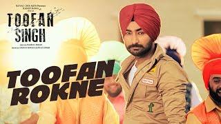 Toofan Rokne (Toofan Singh)  Ranjit Bawa