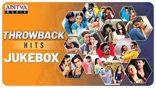 ThrowBack Hits Jukebox Volume -1 | Telugu Hit Songs