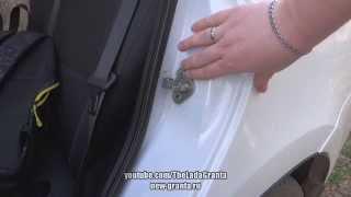 Lada Granta - инструкция по регулировке дверей.