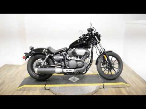 2014 Yamaha Bolt™ in Wauconda, Illinois - Video 1