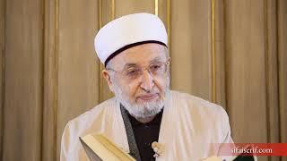 Kısa Video: Peygamber Efendimizin Medine Hakkında Buyurdukları