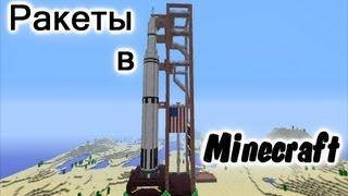 Рецепты Minecraft, крафты в Майнкрафте