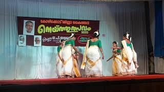 Neythulsavam 2020 thiruvathirakkali first prize
