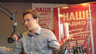 Сергей Безруков,  Наше утро и Сергей Безруков