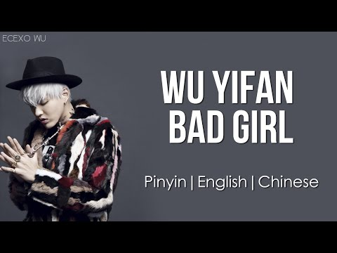 Wu YiFan (吴亦凡) - Bad Girl Lyrics (pin,eng,chi)