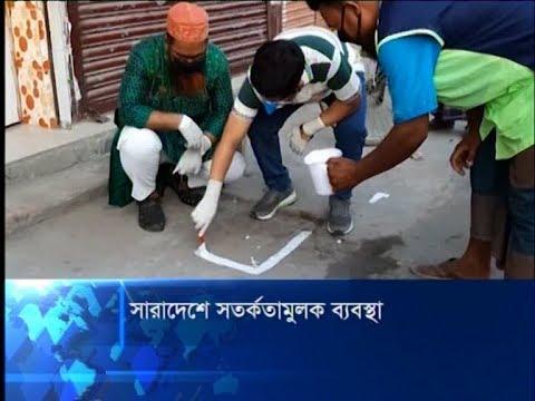 করোনা প্রতিরোধে সারাদেশেই সতর্কতামূলক ব্যবস্থা, চলছে পরিচ্ছন্নতা কার্যক্রম | ETV News
