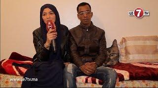 """مرتدية الحجاب ...زوجة مصطفى""""إكش وان"""" تكشف حقيقة تركها لزوجها وهروبها مع شخص آخر لأكادير."""