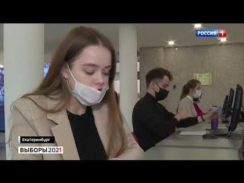 Итоговый выпуск «Вести-Урал» от 17 сентября