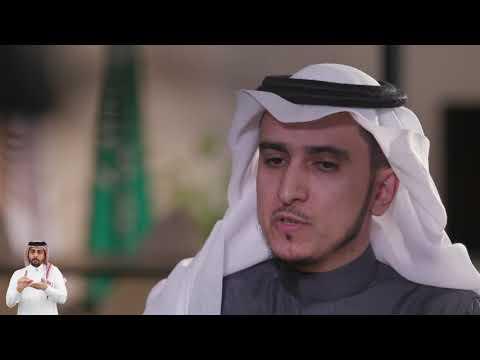 الفائز في فرع التميز في الوقف الاسلامي بجائزة الأميرة صيتة لدورتها السابعة أوقاف نورة الملاحي