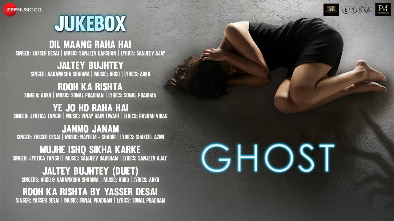 Rooh Ka Rishta Lyrics - Ghost