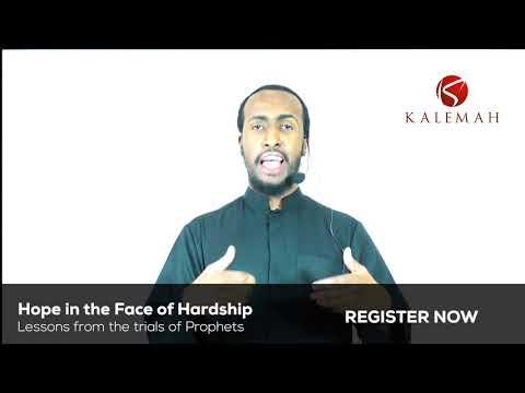 Hope in the Face of Hardship    Ustadh AbdulRahman Hassan