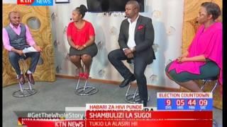 Kimasomaso: Kubebewa mimba 29/07/2017 [Sehemu ya Kwanza]