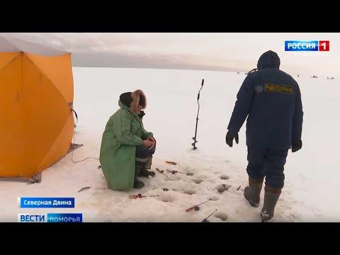 В регионе сотрудники Рыбоохраны вышли в рейд