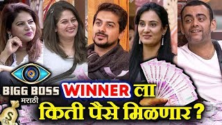 bigg boss marathi season 1 winner prize - Thủ thuật máy tính