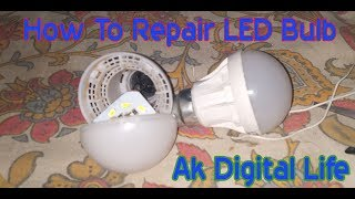 How to repair LED Blup in hindi