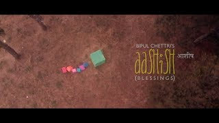 Bipul Chettri - Aashish (Official Video)