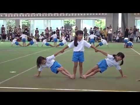 Sakura Kindergarten