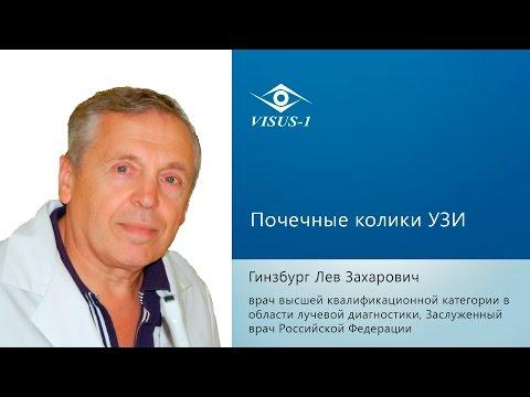 Ультразвуковой прибор для лечения простаты