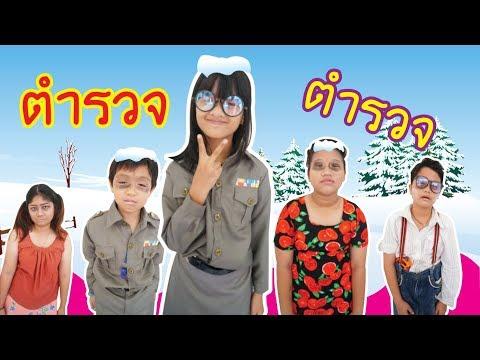 ผู้กองลุยเอง ละครสั้น สน. เด็กยิ้ม EP.3 !!! น้องดาว