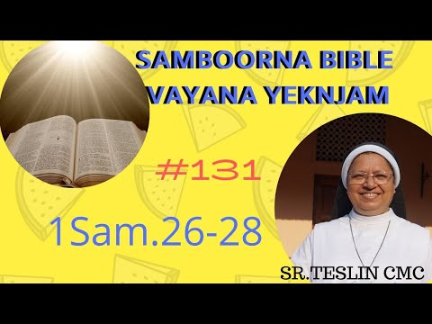 "#131""Samboorna Bible Vayana Yeknjam""|1 Sam.26-28|Sr.Teslin CMC"