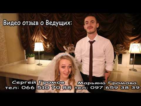 Сергей Громов, відео 4