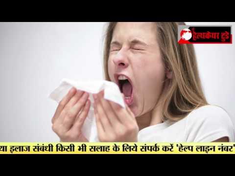 डॉक्टर की सलाह के बिना दवाई लेना हानिकारक !
