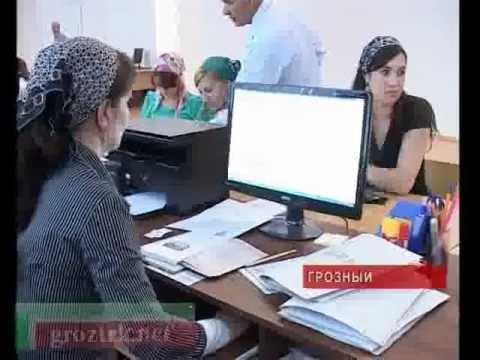 Приемная комиссия в ВУЗах Грозного - видео-репортаж