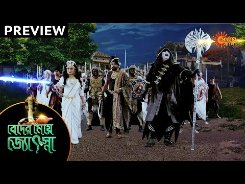 Beder Meye Jyotsna - Preview | 4th Dec 19 | Sun Bangla TV Serial | Bengali Serial