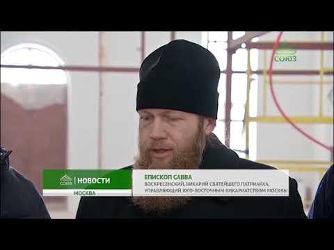 Храм дмитрия ростовского очаково
