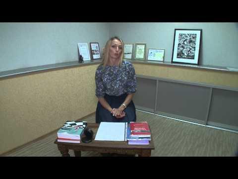 Права роженицы и беременной женщины  Анна Штумф