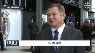 Сергей Глазьев на ПМЭФ-2017