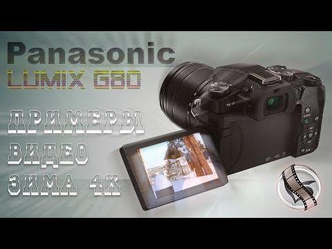 Panasonic Lumix G80 [winter]
