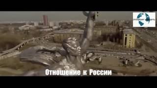 Патриотический ролик о России Владимира Путина!