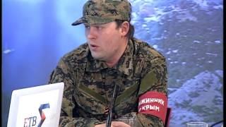 Уроки Крыма. Сумма мнений. Часть 1