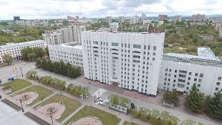 Расширенное заседание Правительства Хабаровского края 2...