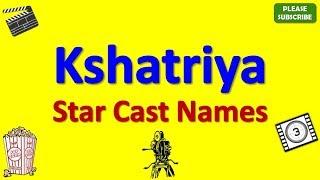 kshatriya surnames list - मुफ्त ऑनलाइन वीडियो