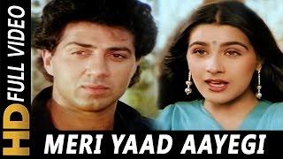 Meri Yaad Aayegi Aati Rahegi | Suresh Wadkar, Lata
