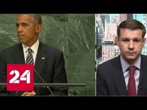 Сергей Лавров пошел в ООН пешком