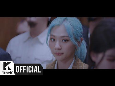 볼빨간사춘기(BOL4) - 워커홀릭(Workaholic)