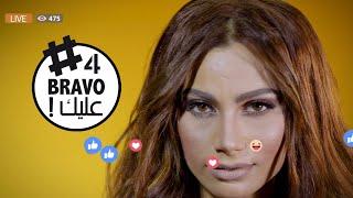 Chirine Lajmi ـ Bravo Alik (Video lyrics ) شيرين اللجمي ـ برافو عليك ـ