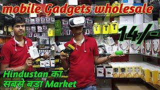Mobile gadgets wholesale market      mobile gadgets  cheapest price